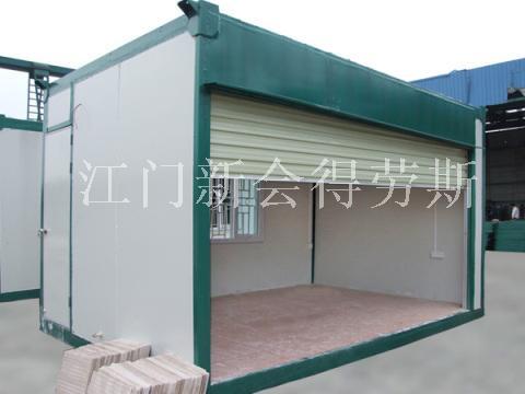 江门集装箱商铺