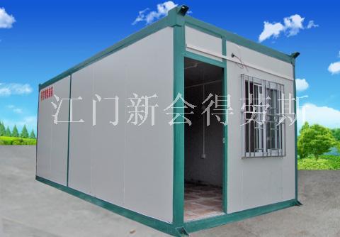江门集装箱活动房--外观图