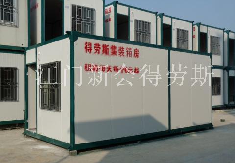 江门住人集装箱,三米边开门,两房