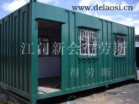 集装箱铁箱,6米边开门
