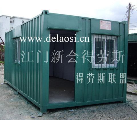 集装箱铁箱  3米边开门