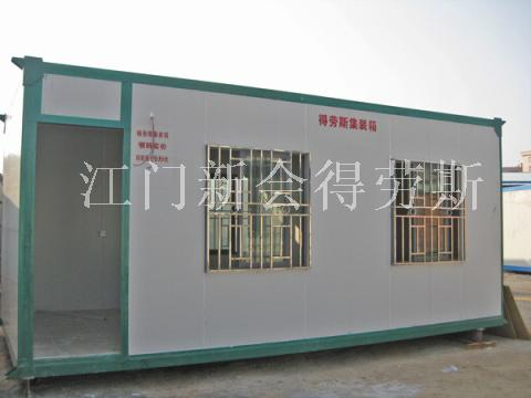 江门集装箱活动房,6米边开门,开3个窗