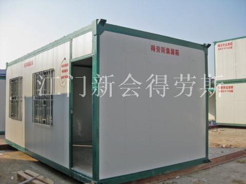 江门住人集装箱,6米边开门,开2个窗
