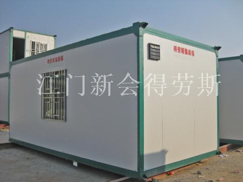 江门住人集装箱,6米边开门,开窗3个