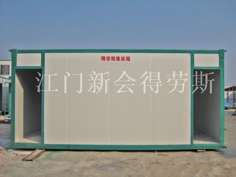 江门集装箱活动房,两房,6米边各开一门一窗