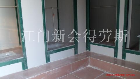 江门移动卫生间--6人卫生间